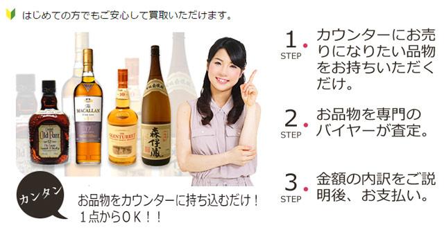 sake_tento