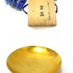 札幌オリンピック 金盃  東京三越謹製、お買取りしました!!出張買取のぼっくり屋遠石店生活館