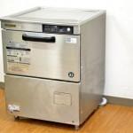 厨房機器  業務用電子レンジ シャープ RE-7000S、お買取りしました!!出張買取のぼっくり屋遠石店生活館