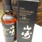 山崎18年買取価格 ブランデー・日本酒・焼酎|宇部市の酒買取ぼっくり屋