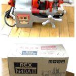 レッキス工業 自動切上ダイヘッド付き パイプマシン N40AⅢ、お買取りしました!!出張買取のぼっくり屋遠石店生活館