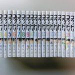 【漫画喫茶落】コウノドリ 23巻セットをお買取りしました!!出張買取のぼっくり屋遠石店生活館